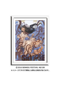 BON-FES48 複製原画(新堂エル)