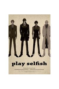 platy selfish