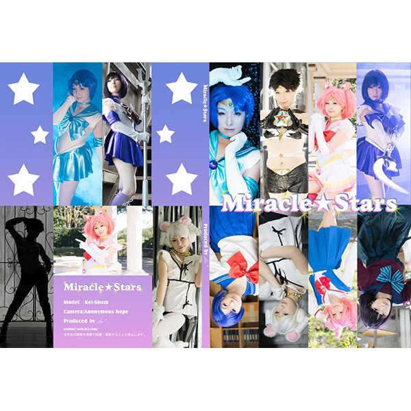 Miracle★Stars [Leo*(桂舜)] コスプレ
