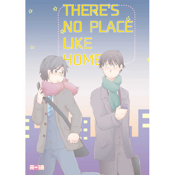 THERE'S NO PLACE LIKE HOME [ラグラジュポイント(てぞ)] THE IDOLM@STER