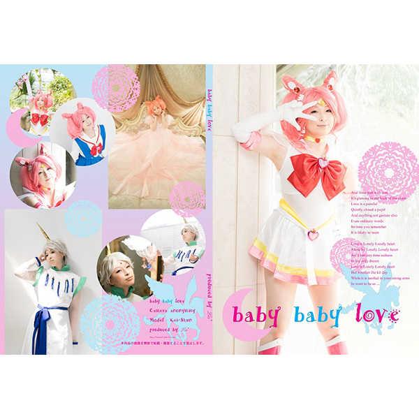 baby baby Love [Leo*(桂舜)] コスプレ