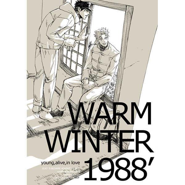 WARM WINTER 1988'