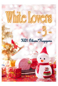 White Lovers 3