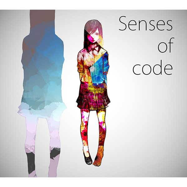 Sense of code