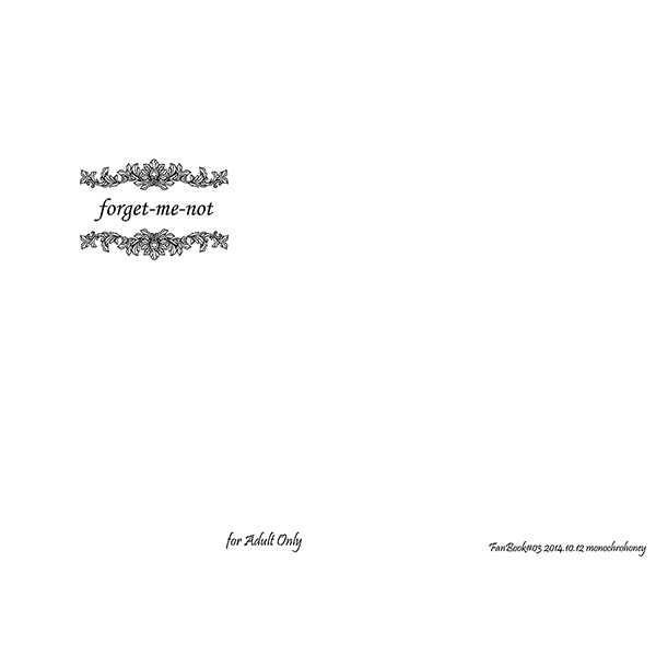 foeget-me-not [モノクロハニィ(シロミツ)] 黒子のバスケ