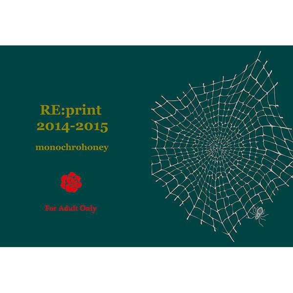 RE:print2014-2015