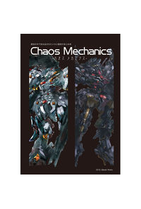 Chaos Mechanics