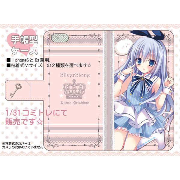 チノ手帳型Iphoneカバー [SilverStone(桐島りおな)] ご注文はうさぎですか?