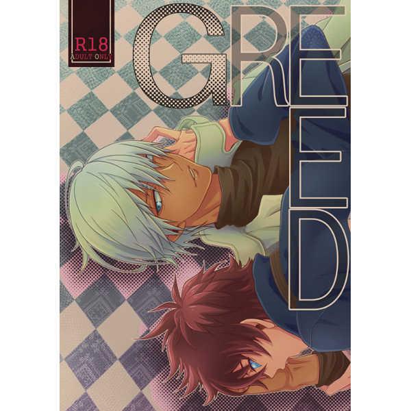 GREED [mizoni(みぞみぞ)] 血界戦線
