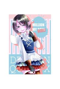 MILLION MY GIRL