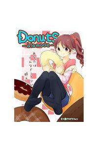 Donuts a'lamode(アクリルキーホルダー付き)