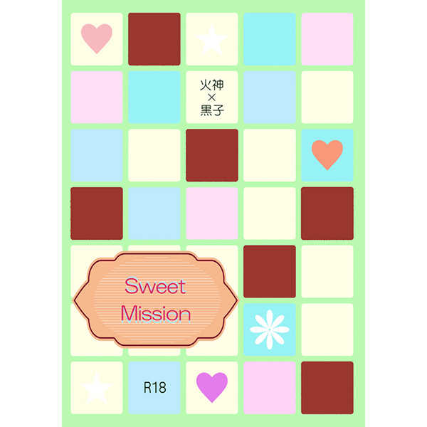 Sweet Mission