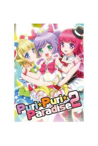 puripuriparadise2