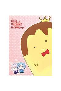 king's pudding harmony?