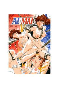 AI&MAI V