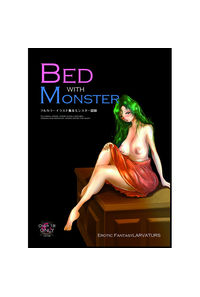 BED with Monster (製本版)