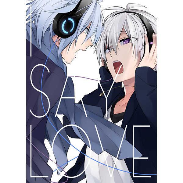 I SAY LOVE [エスクレ(万)] アイドリッシュセブン