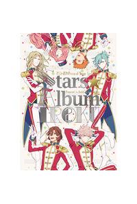 【再録集】Stars☆Album2