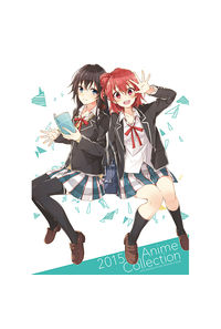 2015 Anime Collection
