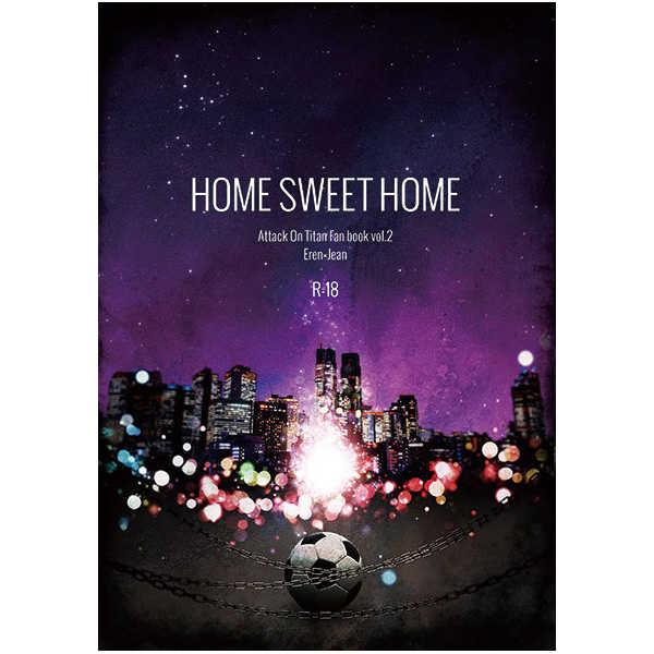 HOME SWEET HOME [妄想アリス(彩里)] 進撃の巨人