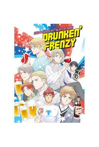 Drunken' Frenzy