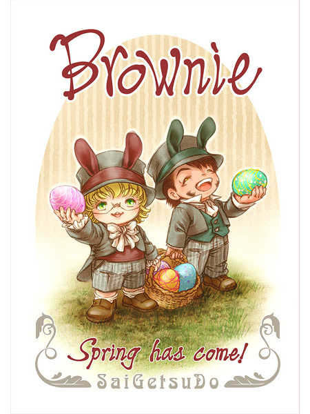 Brownie [西月堂(西園寺ゆーき)] TIGER & BUNNY