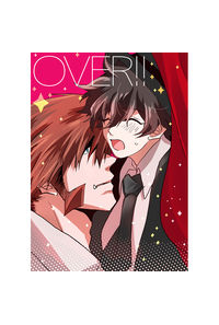 OVER!!
