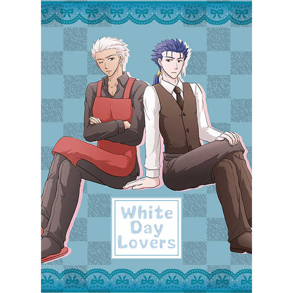 White Day Lovers