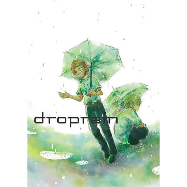 droprain [マグダレナ(北条 ヒナ)] ワールドトリガー