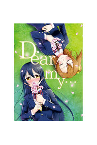 Dear my…