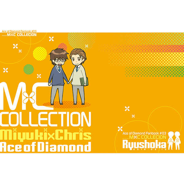 M×C COLLECTION