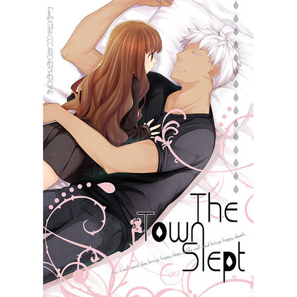 The Town Slept [餅助(櫻太助)] Fate