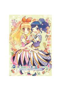 星宮いちご&霧矢あおいアンソロジー【Girl meets Love!】