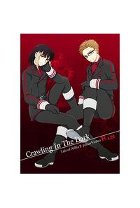 Crawling In The Dark