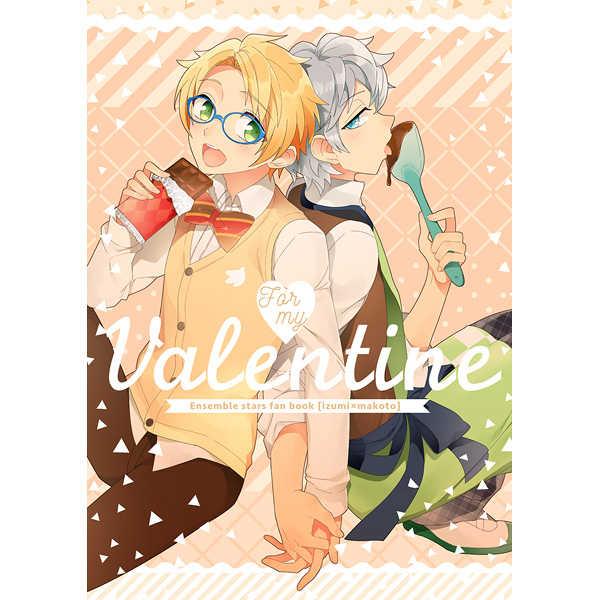 formy Valentine