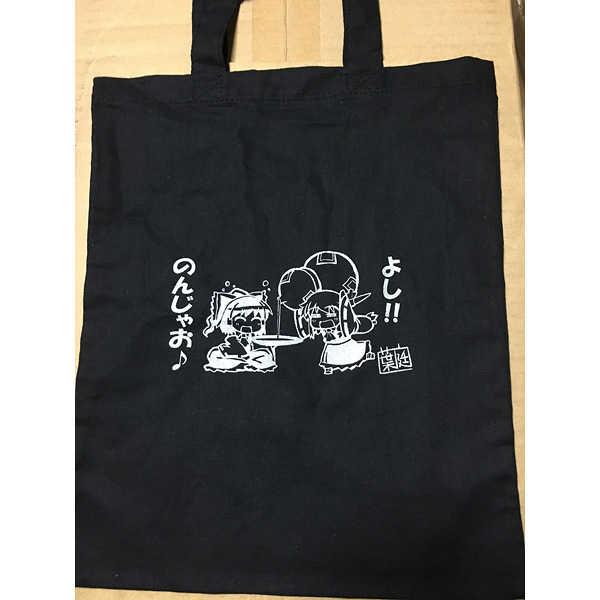 東方霊夢&萃香エコバッグ [瑠璃瑠璃企画(葉庭)] 東方Project