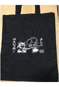 東方霊夢&萃香エコバッグ
