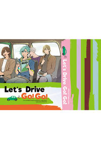 Let's Drive Go! Go!