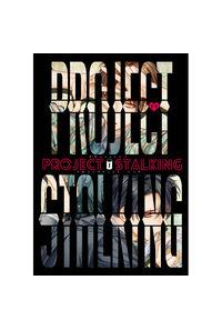 プロジェクト・ストーキング
