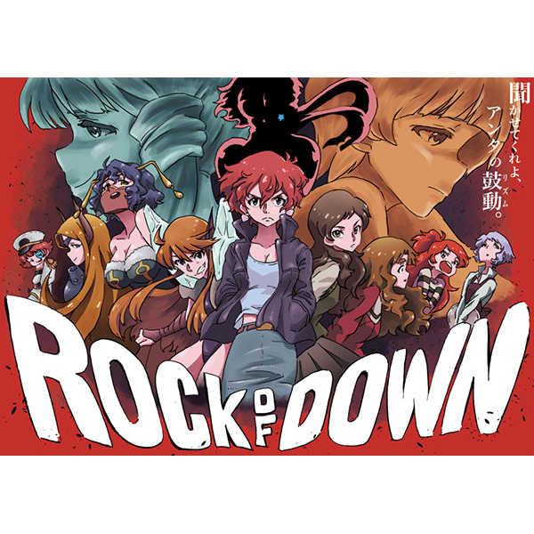 ROCK OF DOWN [いっぱん堂67号(わのじ)] THE IDOLM@STER