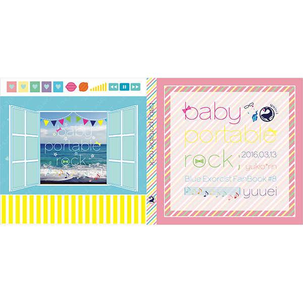 baby portable rock [遊泳(鯨)] 青の祓魔師
