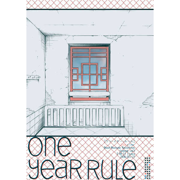 one year rule