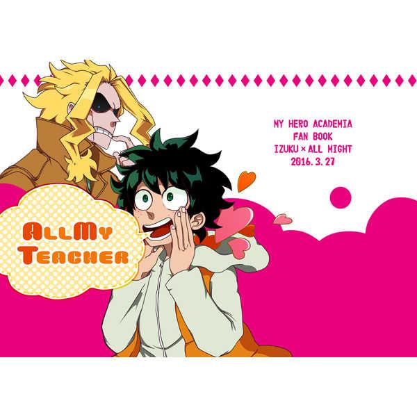 ALL MY TEACHER [夕焼フィルム(こめこ)] 僕のヒーローアカデミア