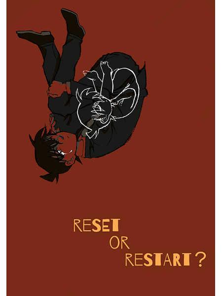 reset or restart?  1 [蒼月華 別館(奏)] 名探偵コナン