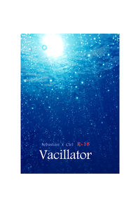 Vacillator
