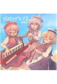 sister's#2