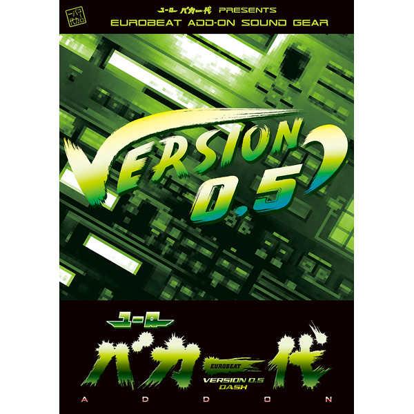 ユーロバカ一代 VERSION 0.5 DASH(DVD) [Eurobeat Union(DJ Command)] オリジナル