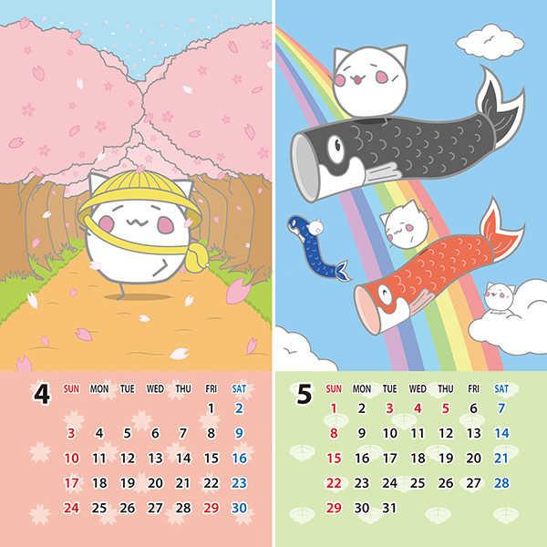 ぽゆた卓上カレンダー