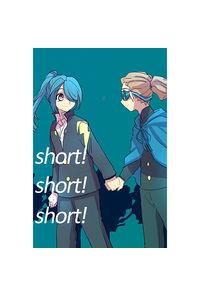 short!short!short!