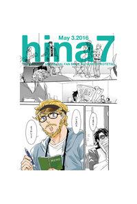 hina7